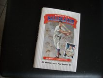 Baseball  Player Memoirs in Ramstein, Germany